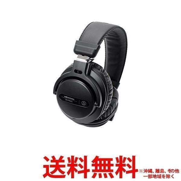 audio-technica DJヘッドフォン ATH-PRO5X BK 送料無料