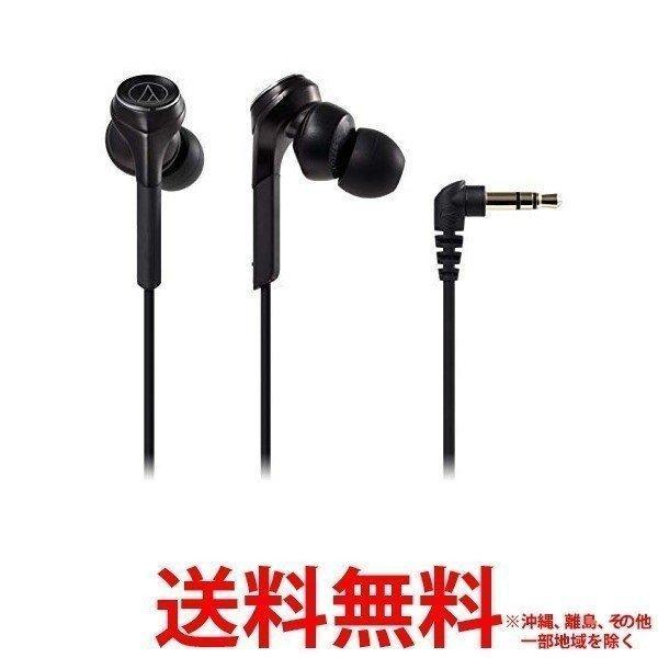 audio-technica イヤホン ATH-CKS770X BK 送料無料