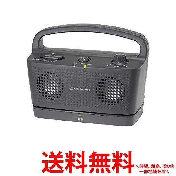 audio-technica スピーカー AT-SP767XTV BK