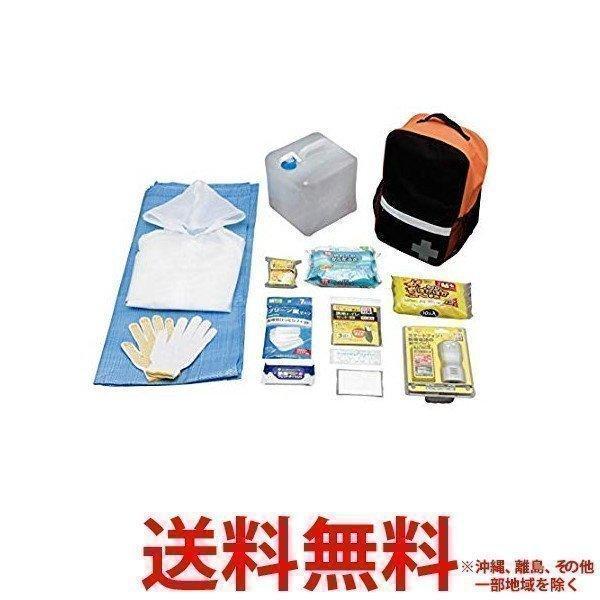 IRIS OHYAMA/アイリスオーヤマ HRS-14M 避難セットBOXタイプ 避難バケツタイプ