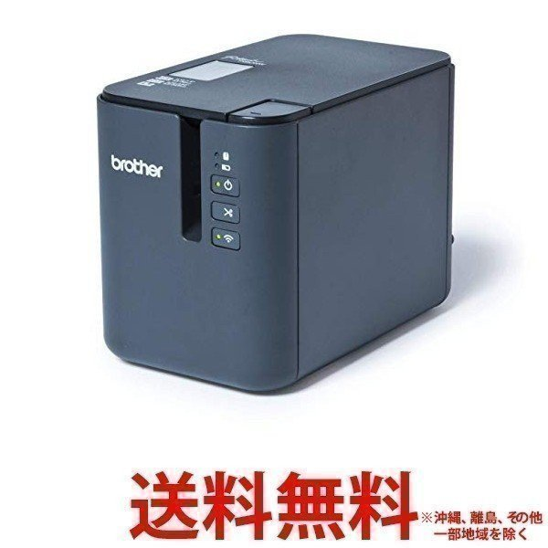 brother  ピータッチP-touch ラベルプリンター PT-P950NW 送料無料