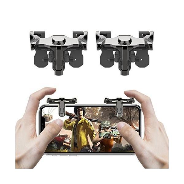 LAMPO【日本ブランド 保証付】PUBG コントローラー 亜鉛合金 荒野行動 射撃ボタン iPhone/Android 左右2個|besttools