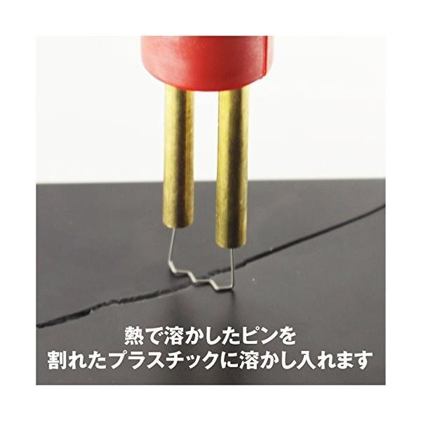 LAMPO LA-04 【日本ブランド 1年保証】 HRH ハンディーリペアヒーター ワイヤレス プラスチックリペアキット コードレス 無線 乾電池式|besttools|02