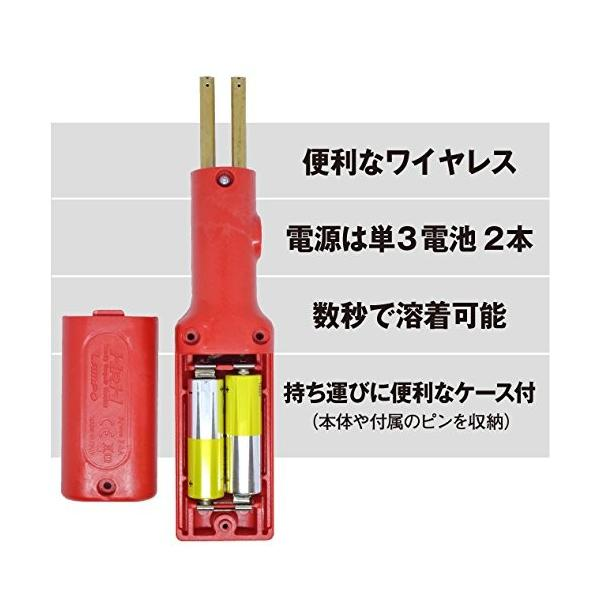 LAMPO LA-04 【日本ブランド 1年保証】 HRH ハンディーリペアヒーター ワイヤレス プラスチックリペアキット コードレス 無線 乾電池式|besttools|05