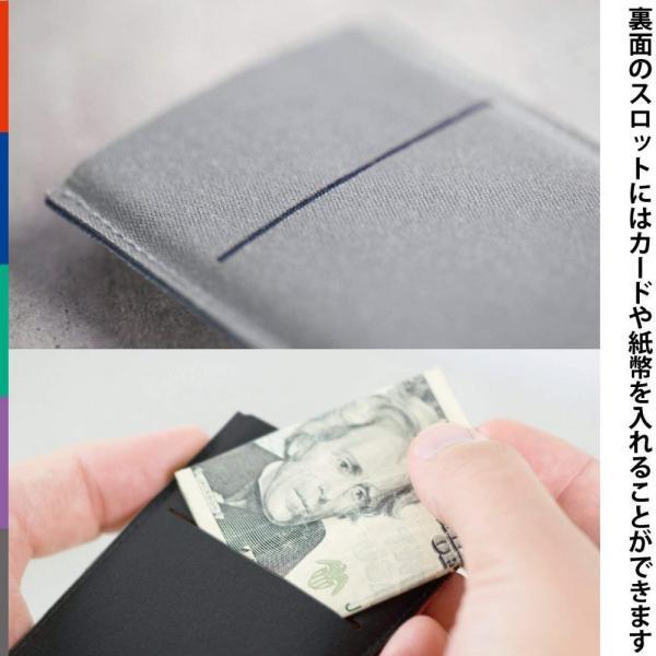 【国内正規品】DAX wallet スリムタイプのカードケース マグネット ワンタッチロック|besttools|04