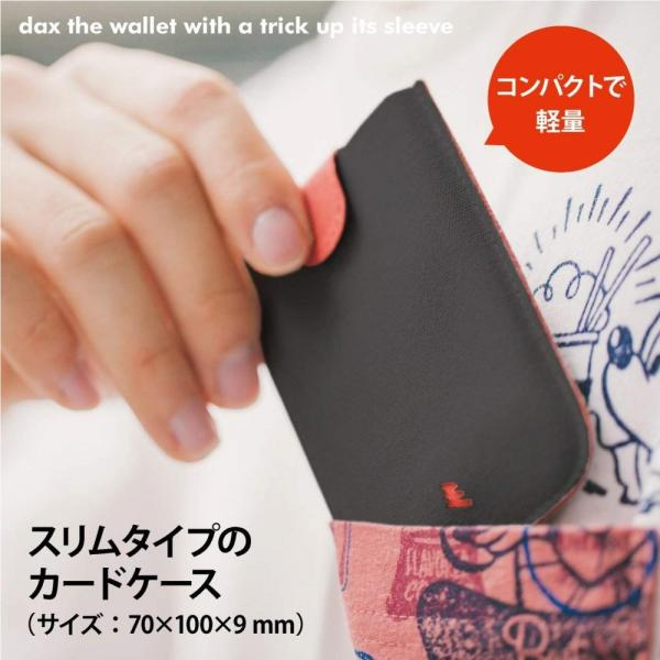 【国内正規品】DAX wallet スリムタイプのカードケース マグネット ワンタッチロック|besttools|06