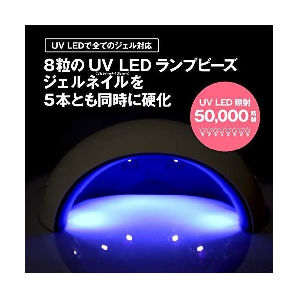 Bolido(ボリード) 【日本ブランド/保証付】LED/UV ネイルドライヤー ネイルランプ ネイルライト ジェルネイル besttools 04