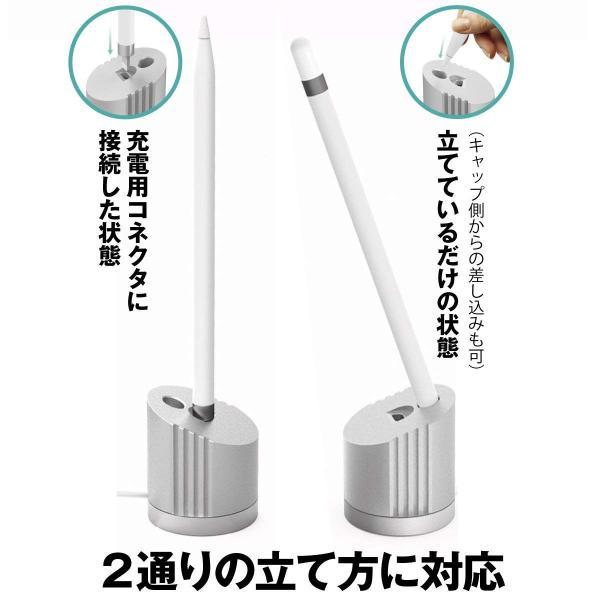 LAMPO 【日本ブランド/保証付】Apple Pencil 専用充電スタンド iPad Pro用 アップルペンシル充電ドック 充電器|besttools|02
