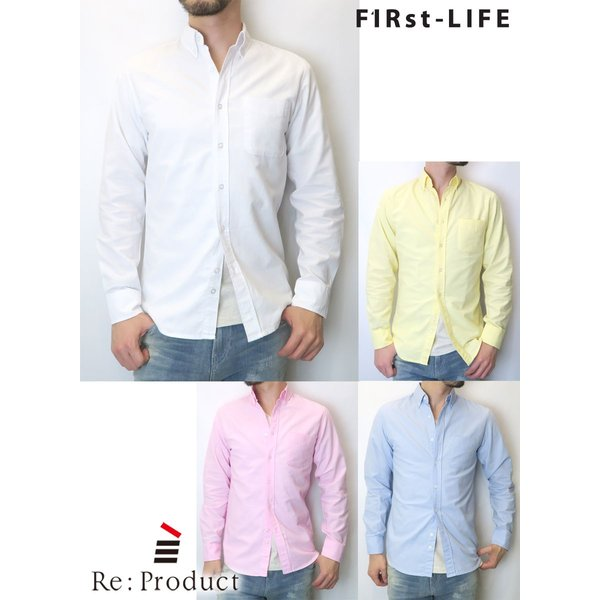 F1Rst LIFE/ファーストライフ ボタンダウンシャツ 全4色|bethel-by