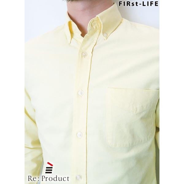 F1Rst LIFE/ファーストライフ ボタンダウンシャツ 全4色|bethel-by|15