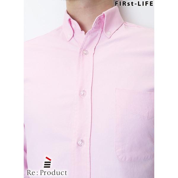 F1Rst LIFE/ファーストライフ ボタンダウンシャツ 全4色|bethel-by|17