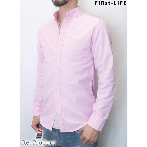 F1Rst LIFE/ファーストライフ ボタンダウンシャツ 全4色|bethel-by|09