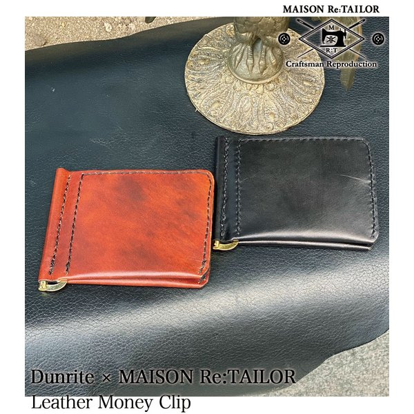 送料無料 DUNRITE LEATHER WORKS×MAISON Re:TAILOR LEATHER MONEY CLIP 2Color|bethel-by