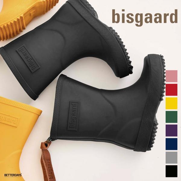 国内正規販売店 ビスゴ bisgaard レインブーツ 長靴  14cm-25cm キッズ レインシューズ デンマーク 靴  通学