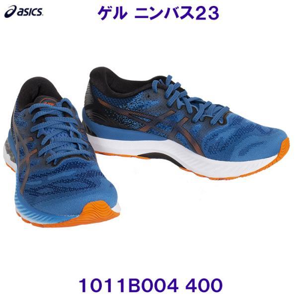 アシックス ASICS 【2021SS】 ランニングシューズ 1011B004 400 ゲルニンバス23 REBORN BLUE/BLACK