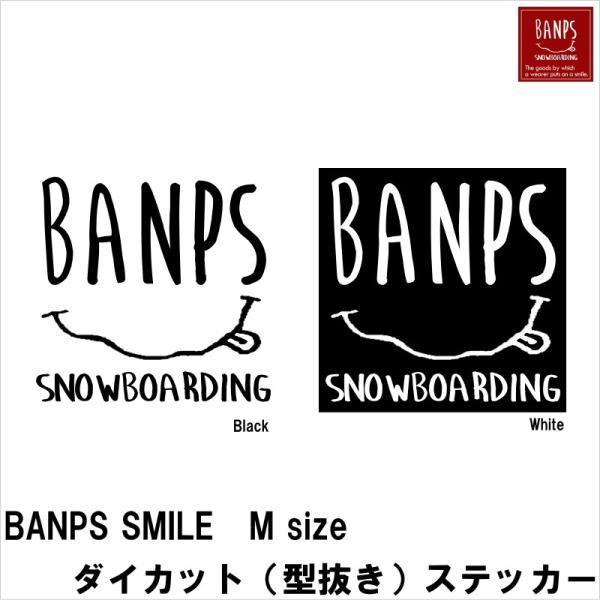 メール便送料無料 BANPS SMILE M size ダイカット(型抜き)ステッカー カッティングシート シール [ネコポス可][返品交換不可]|betties-shop