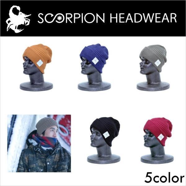 scorpion headwear ビーニー ニットキャップ ニットキャップ steam14 coolmax 全5色【メール便送料無料】スコーピオン|betties-shop|02