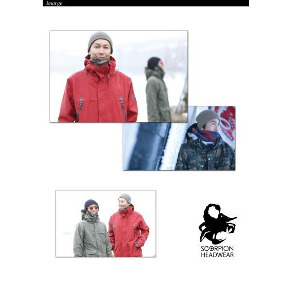 scorpion headwear ビーニー ニットキャップ ニットキャップ steam14 coolmax 全5色【メール便送料無料】スコーピオン|betties-shop|04