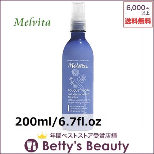 メルヴィータ フラワーブーケ クレンジングミルク  200ml/6.7fl.oz (ミルククレンジング)