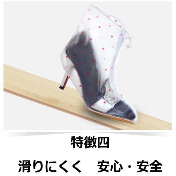 靴 カバー ハイヒール用 雨靴 折り畳み 携帯便利 雨具 防水 雨対策 梅雨対策 レイングッズ レディース 通勤 通学  軽量 耐久 滑りにくい オシャレ