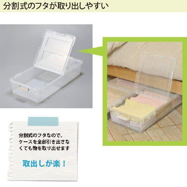 ベッド下 収納ボックス 4個組 クリア  収納ケース 引き出し フタ付き プラスチック おしゃれ キャスター付き  衣替え 大容量 隙間収納 送料無料 beworth-shop 02