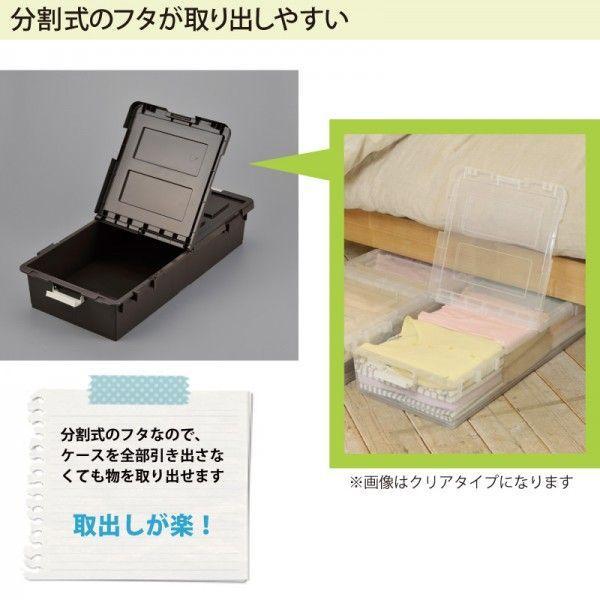 ベッド下 収納ボックス 4個組 ブラウン  収納ケース 引き出し フタ付き プラスチック おしゃれ キャスター付き 衣替え 大容量 隙間収納 送料無料 beworth-shop 02