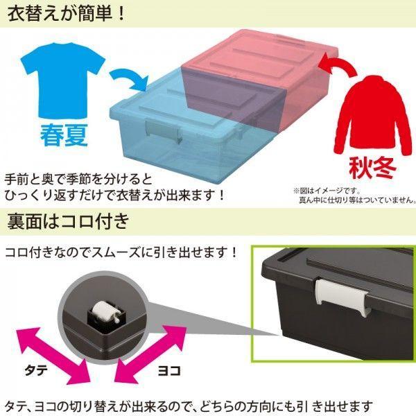 ベッド下 収納ボックス 4個組 ブラウン  収納ケース 引き出し フタ付き プラスチック おしゃれ キャスター付き 衣替え 大容量 隙間収納 送料無料 beworth-shop 03