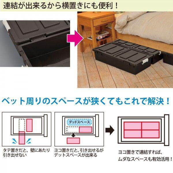 ベッド下 収納ボックス 4個組 ブラウン  収納ケース 引き出し フタ付き プラスチック おしゃれ キャスター付き 衣替え 大容量 隙間収納 送料無料 beworth-shop 04