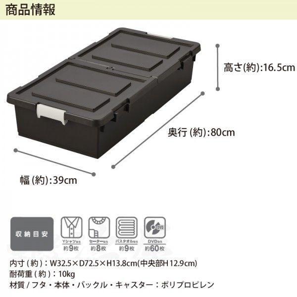 ベッド下 収納ボックス 4個組 ブラウン  収納ケース 引き出し フタ付き プラスチック おしゃれ キャスター付き 衣替え 大容量 隙間収納 送料無料 beworth-shop 05
