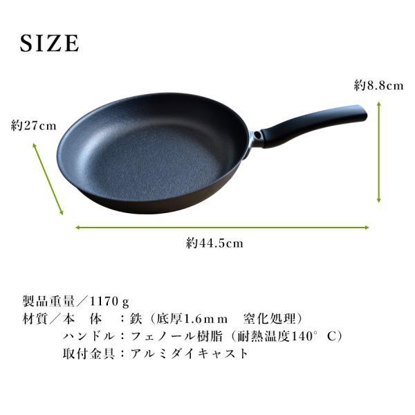 フライパン ガス IH対応 鉄製 使いやすい 20cm サイズ 料理研究家 小田真規子さん監修 こげつき防止 サビに強い 日本製 国産 送料無料|beworth-shop|11