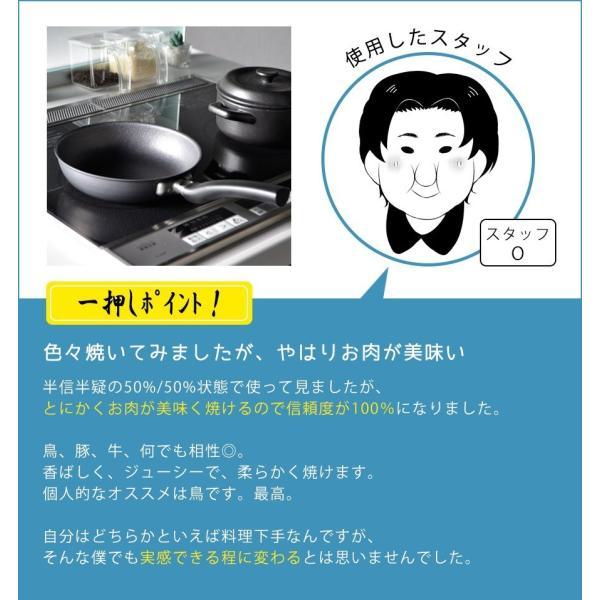 フライパン ガス IH対応 鉄製 使いやすい 20cm サイズ 料理研究家 小田真規子さん監修 こげつき防止 サビに強い 日本製 国産 送料無料|beworth-shop|12
