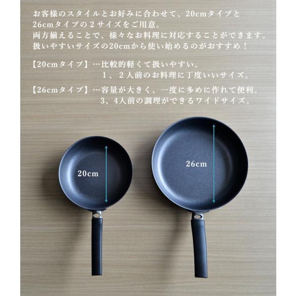フライパン ガス IH対応 鉄製 使いやすい 20cm サイズ 料理研究家 小田真規子さん監修 こげつき防止 サビに強い 日本製 国産 送料無料|beworth-shop|10