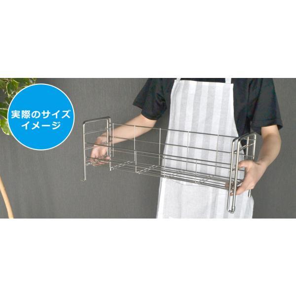 水切りラック シンク横 伸縮 ステンレス  シンク上  大容量 スリム キッチン さびにくい 収納 国産 水切りカゴ 送料無料|beworth-shop|11