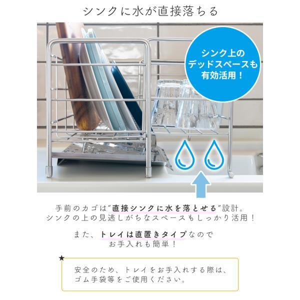 水切りラック シンク横 伸縮 ステンレス  シンク上  大容量 スリム キッチン さびにくい 収納 国産 水切りカゴ 送料無料|beworth-shop|12