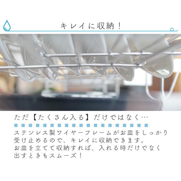 水切りラック シンク横 伸縮 ステンレス  シンク上  大容量 スリム キッチン さびにくい 収納 国産 水切りカゴ 送料無料|beworth-shop|09