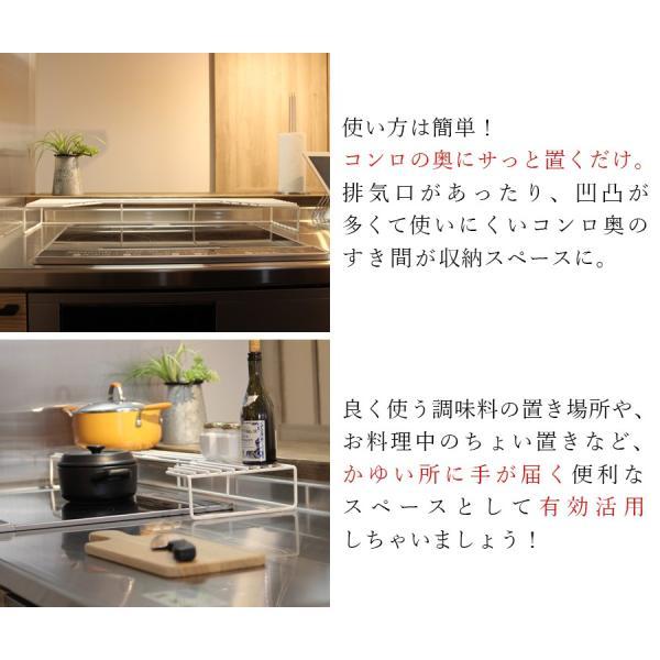 コンロ奥ラック 幅79cm 耐荷重 30kg 頑丈 掃除しやすい ハイタイプ 日本製|beworth-shop|03