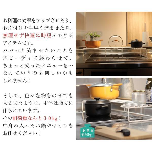 コンロ奥ラック 幅79cm 耐荷重 30kg 頑丈 掃除しやすい ハイタイプ 日本製|beworth-shop|04