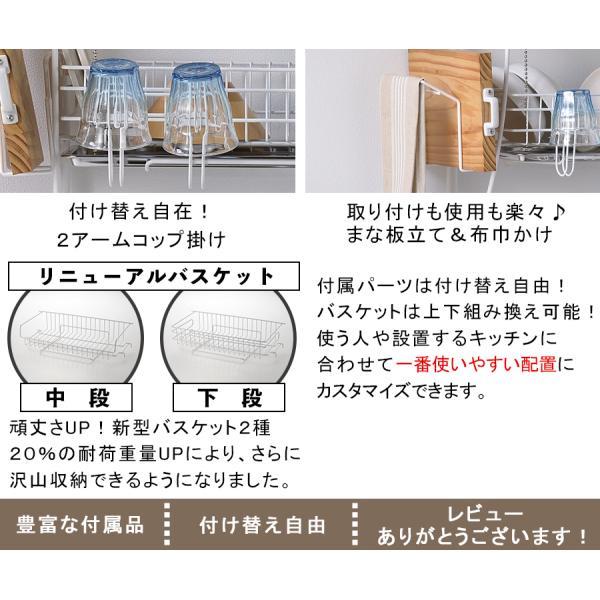 水切りラック 自動で水が流れる 突っ張り型 ホワイト キッチン シンク上 さびにくい 収納 国産 水切りカゴ 水切りかご 130005|beworth-shop|05