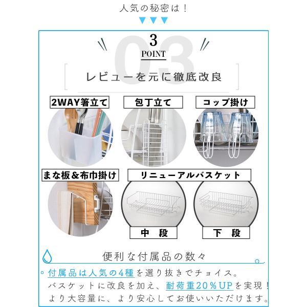 水切りラック 自動で水が流れる 突っ張り型  ステンレス キッチン シンク上 さびにくい 収納 国産 水切りカゴ 水切りかご 130004|beworth-shop|11