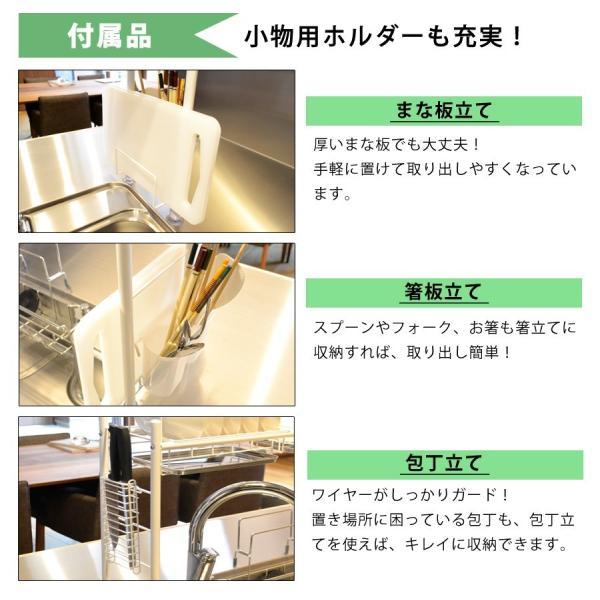 水切りラック シンク上 型 ワイド ホワイトキッチン さびにくい 収納 大容量  国産 水切りカゴ 水切りかご 送料無料|beworth-shop|04