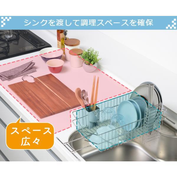 水切りラック シンク渡しタイプ / ステンレス シンク上  伸縮 水切りバスケット 水切りカゴ さびにくい 国産 日本製|beworth-shop|05