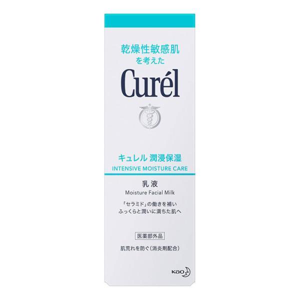 キュレル 乳液 120ml(花王 キュレル 薬用保湿 乳液)|bey-drug