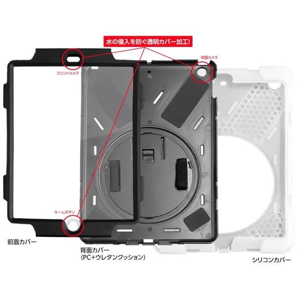 耐衝撃・簡易防塵 iPad(第6世代・第5世代)9.7インチ専用シリコンカバーケース ストラップ・ハンドベルト付き|bfd|02