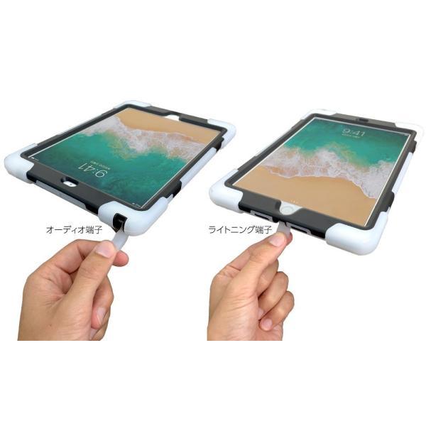 耐衝撃・簡易防塵 iPad(第6世代・第5世代)9.7インチ専用シリコンカバーケース ストラップ・ハンドベルト付き|bfd|03