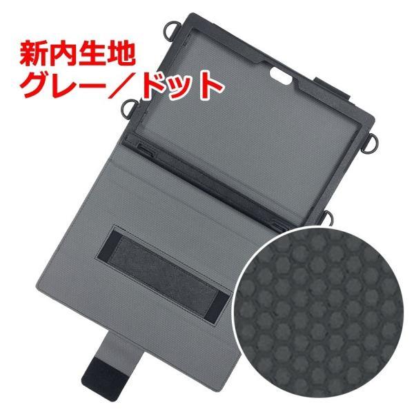 NEC VersaPro VT専用カバーケース(2017年11月発表〜/現行モデル)送料無料。ケースを装着したままキーボードに取り付けられるケース|bfd|03