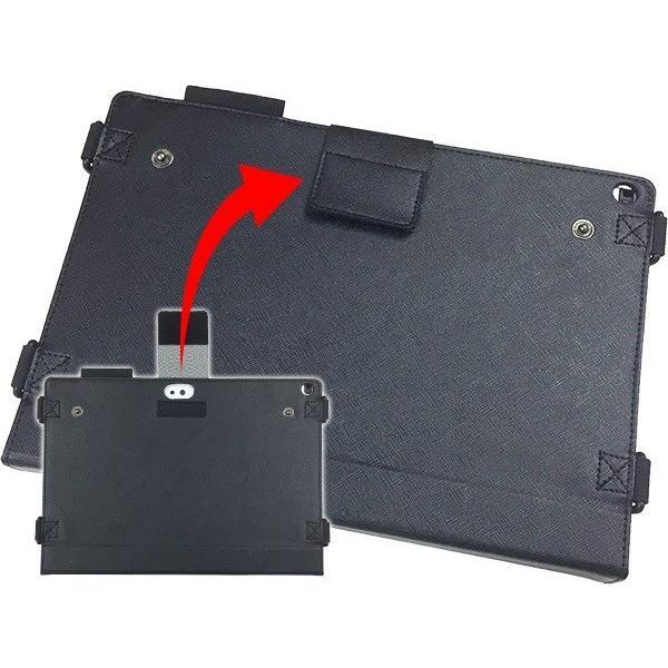 NEC VersaPro VT専用カバーケース(2017年11月発表〜/現行モデル)送料無料。ケースを装着したままキーボードに取り付けられるケース|bfd|05