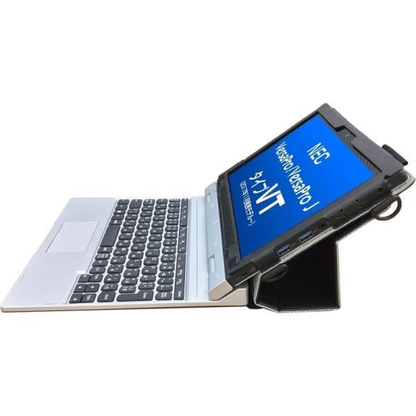 NEC VersaPro VT専用カバーケース(2017年11月発表〜/現行モデル)送料無料。ケースを装着したままキーボードに取り付けられるケース|bfd|07