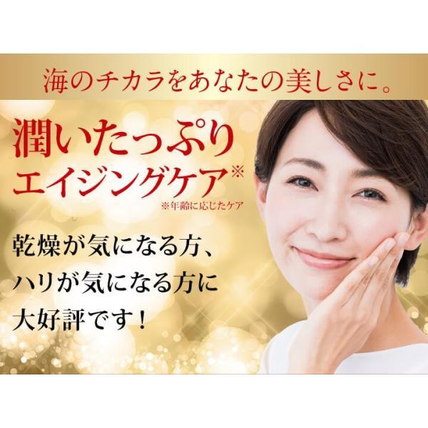 EsMa SPECIAL FACE GEL 50g(お試し価格・お1人様1個限り)プロテオグリカン オールインワンジェル 美容液 化粧水 パック 乳液 化粧品|bh-labo24|02