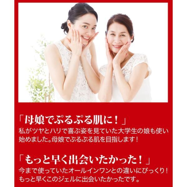 EsMa SPECIAL FACE GEL 50g(お試し価格・お1人様1個限り)プロテオグリカン オールインワンジェル 美容液 化粧水 パック 乳液 化粧品|bh-labo24|17