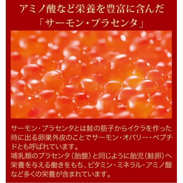 EsMa SPECIAL FACE GEL 50g(お試し価格・お1人様1個限り)プロテオグリカン オールインワンジェル 美容液 化粧水 パック 乳液 化粧品|bh-labo24|06